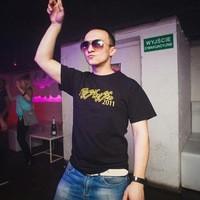 Богдан Oner