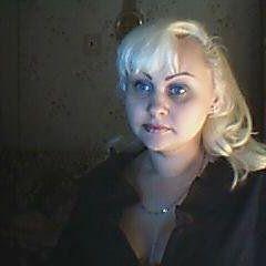 Lana Ukraina