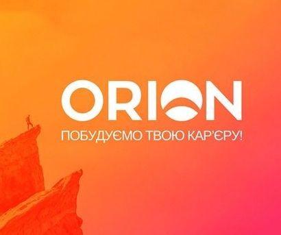 Оріон Україна
