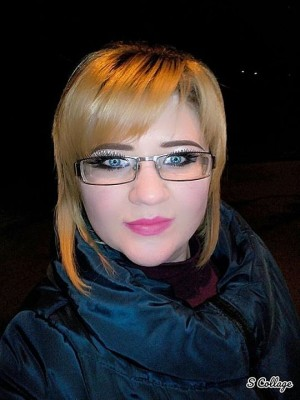 Катаріна Цибуля