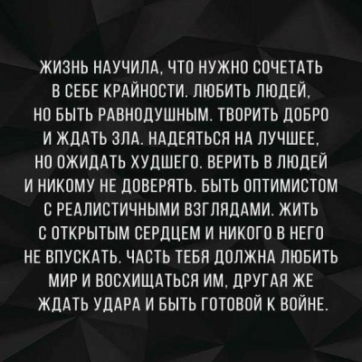 Вася Гнатушко