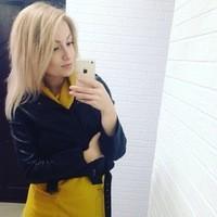 Катя Стецюк