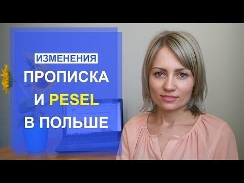 Ольга Κотова