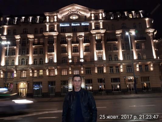 Igor Najdonov