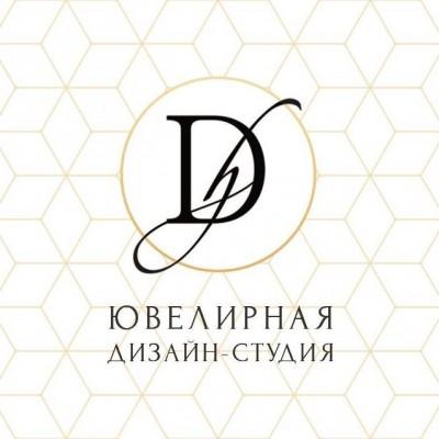 Dh Jeweler