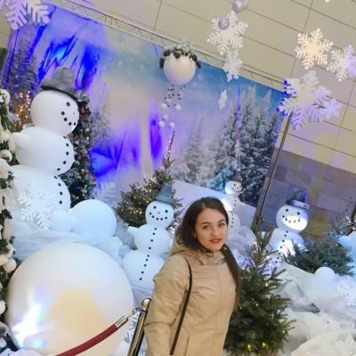 Natalia Danko