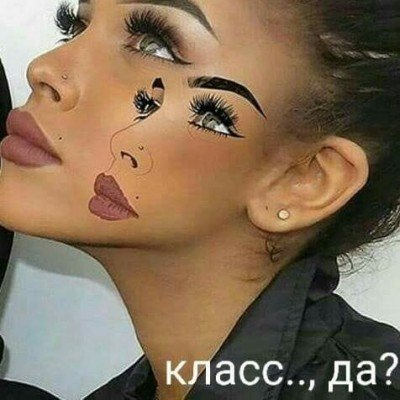 Olena Yakovishyna