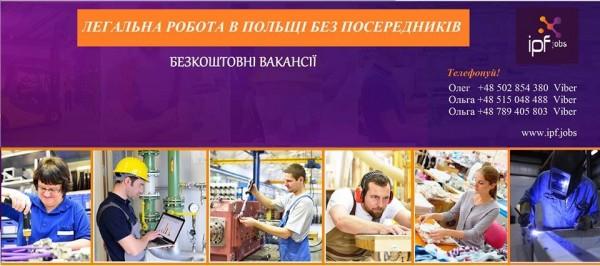 IPF.JOBS