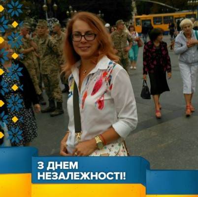 Vira Shchutska