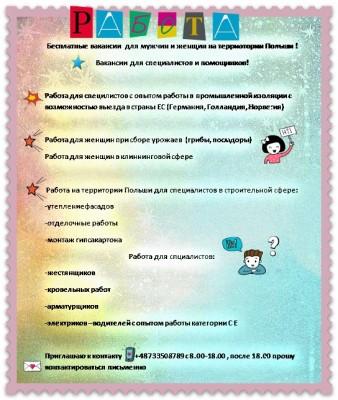 Анастасія1