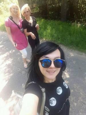 Олена Гандзюк