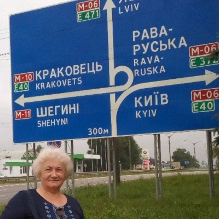Ljubov K********