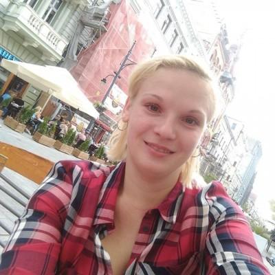 Диана Ахметханова