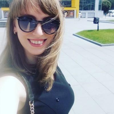 Alina  Kashitcska