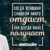 Анна Смирнова