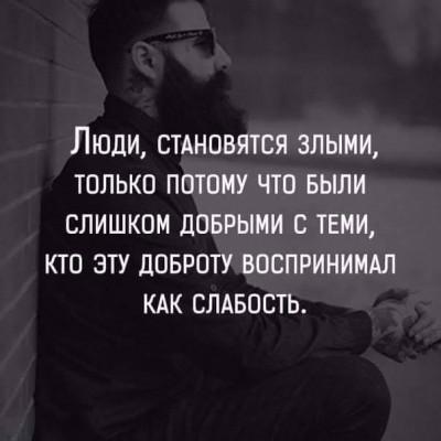 Богдан Гонтар