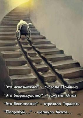 Serhii Parkhomenko