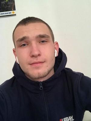 Vladyslav Fesko