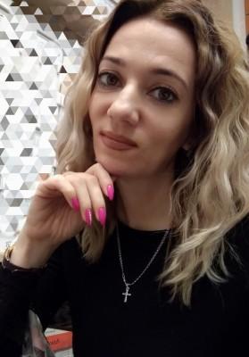Мариша