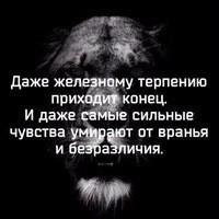 Юра Матвєєв