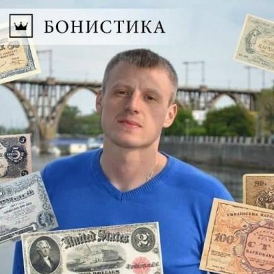 Денис Любомиров