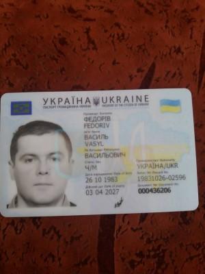 Vasyl Fedoriv Fedoriv
