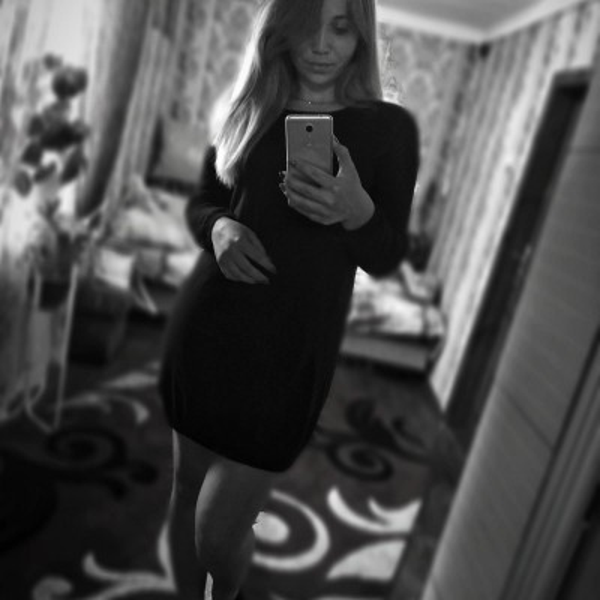 Ivanka Yatskiv