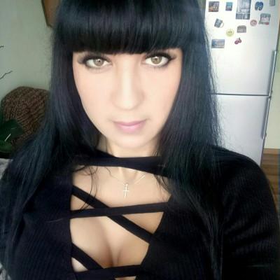 Natalia Rogovzova