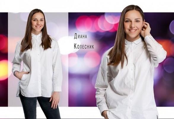 Диана Колесник
