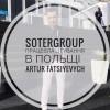 Artur Fatsiyevych