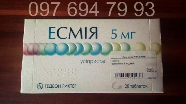 Ваш доктор