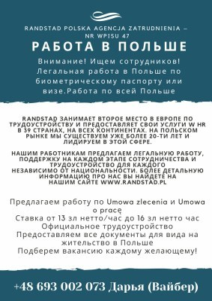 Дарья Калюжная