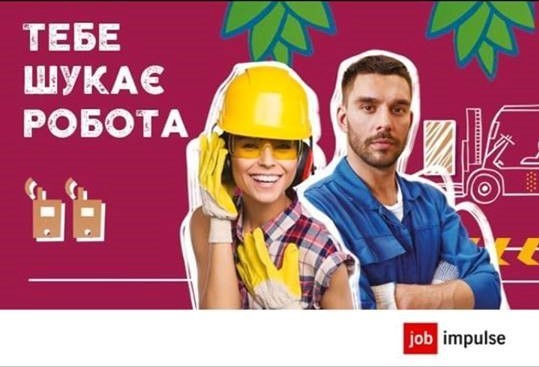 Olga Job Impulse