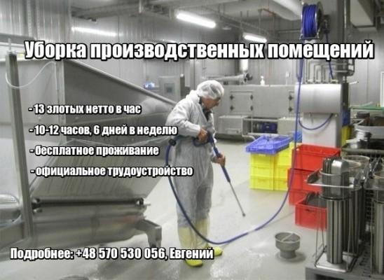 Yevhenii Work