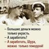 Дмитро Іванів