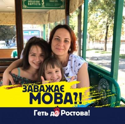 Олена Григоренко
