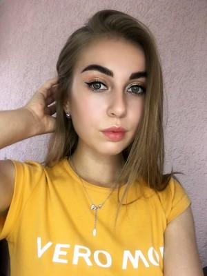 Diana Kovdra