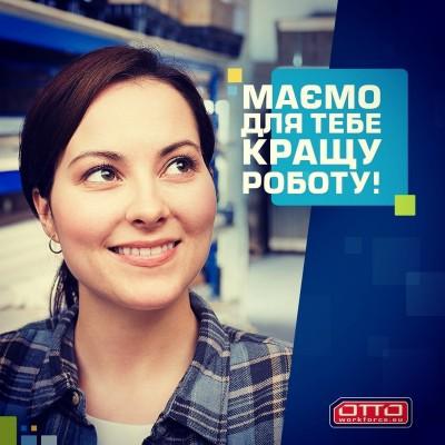 Юлия Мадей