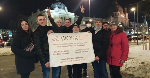 WorkLife_Lviv