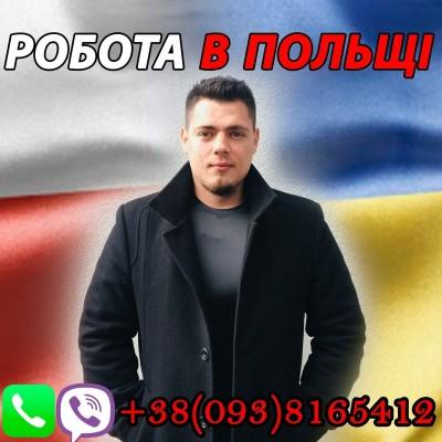 Олег Марченко