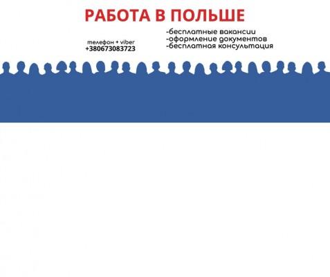 Денис|Worklife Dmytrychenko