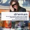Bohdana Dreman